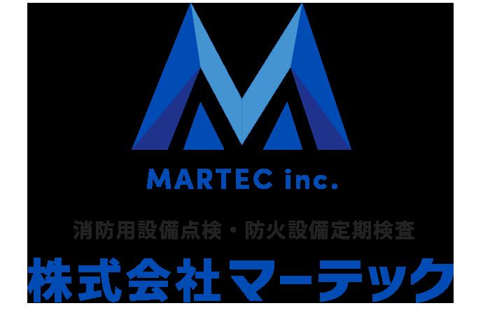 株式会社マーテック